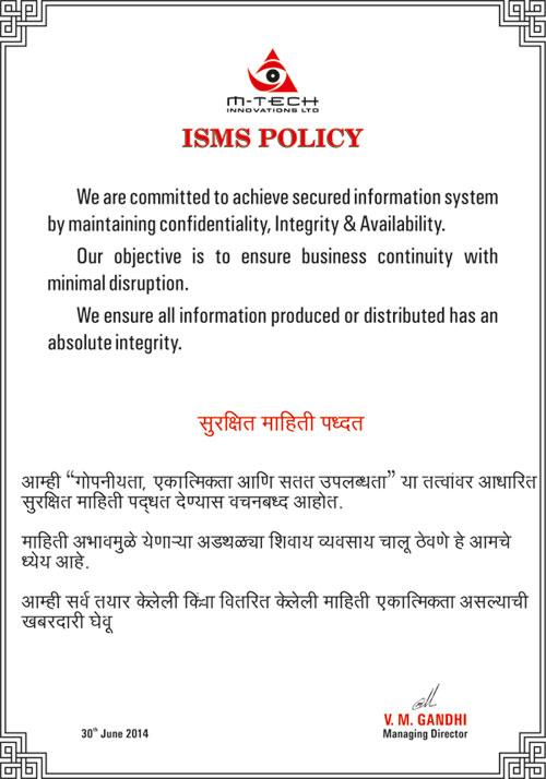 M Tech India